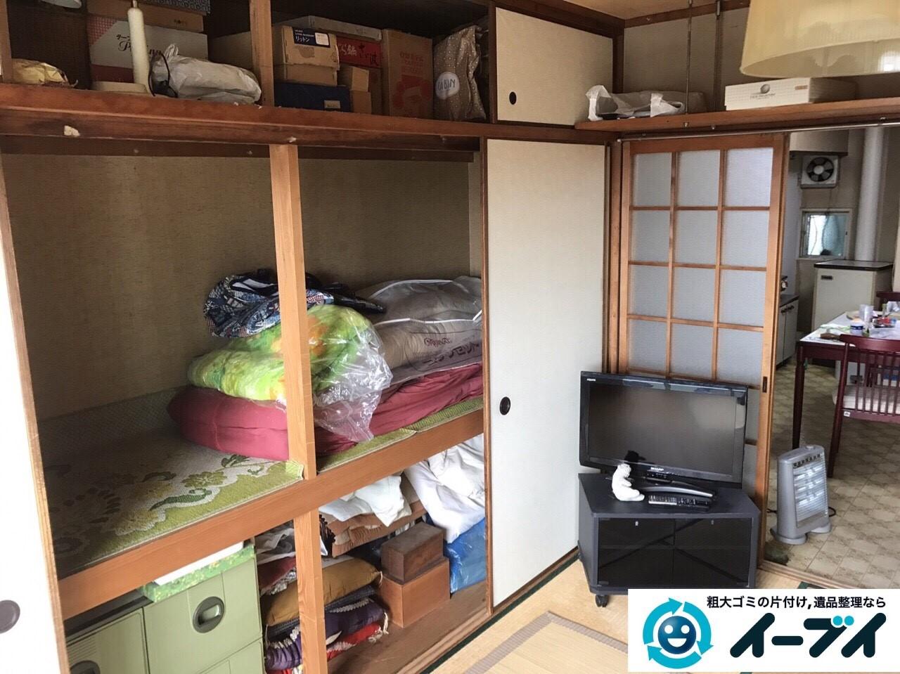2017年6月10日大阪府八尾市で遺品整理の作業で片付け処分をしました。写真7