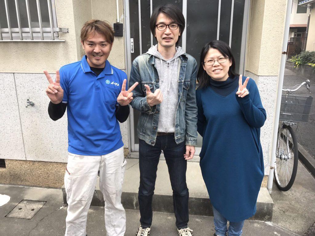 2017年6月11日大阪府大阪市東淀川区で遺品整理の作業のご依頼をして頂きました。
