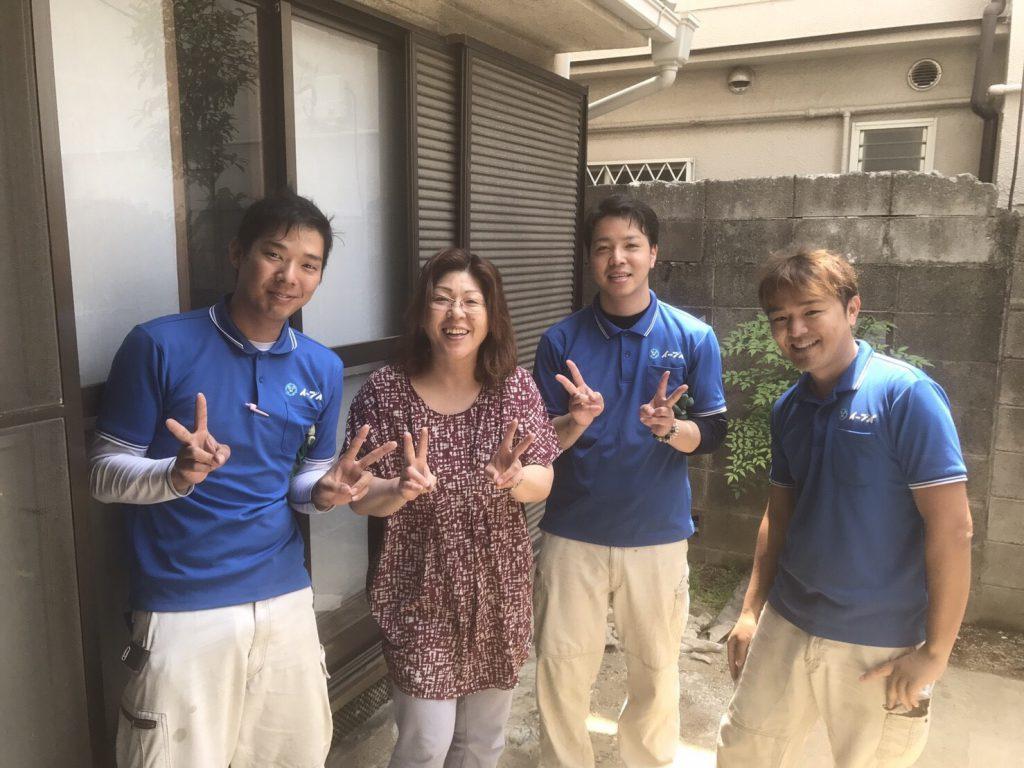 2017年6月27日大阪府堺市で家財道具の処分や庭の整理でイーブイを利用して頂きました。