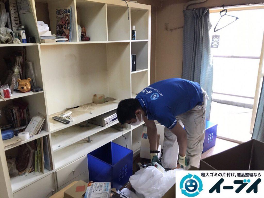 2017年7月12日大阪府八尾市で引越しに伴う粗大ゴミの処分で不用品回収の依頼を受けました。写真1