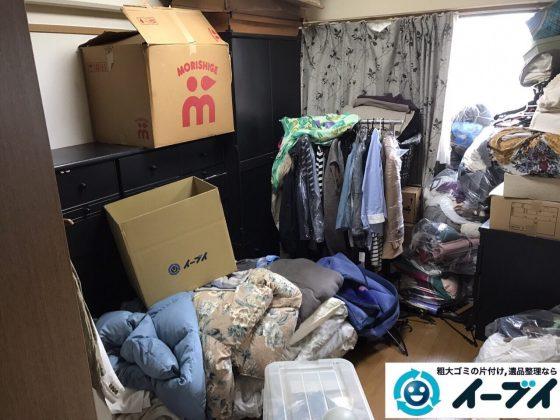 2017年7月14日大阪府大阪市東成区で部屋の片付けに伴う不用品回収をしました。写真1