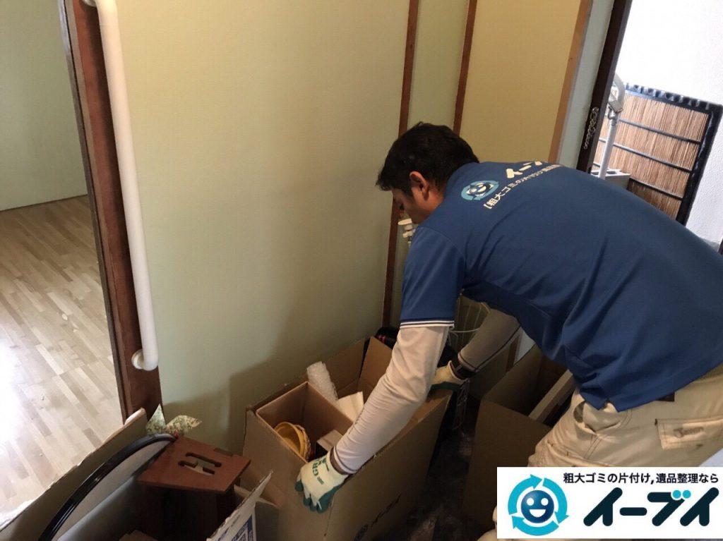 2017年7月8日大阪府大阪市此花区で遺品整理に伴い家具や粗大ゴミの処分をしました。写真1
