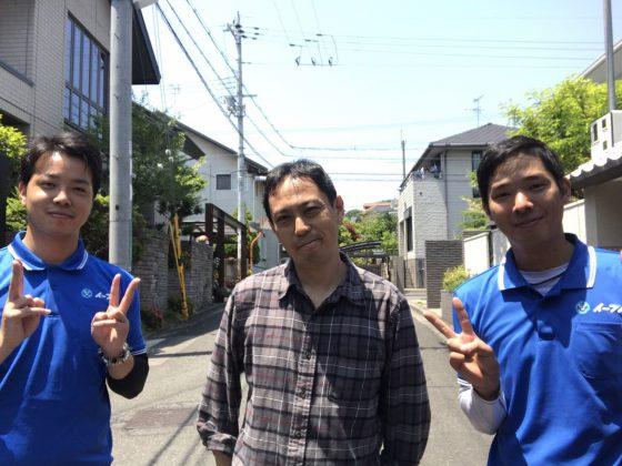 2017年7月15日大阪府高槻市で家財道具の処分でイーブイを利用して頂きました。