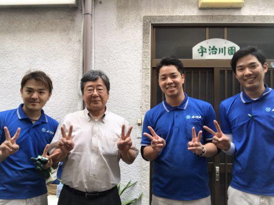 2017年7月11日大阪府堺区三国ヶ丘で引っ越しにあたっての不用品を処分するのにトラックパックを利用して頂きました。