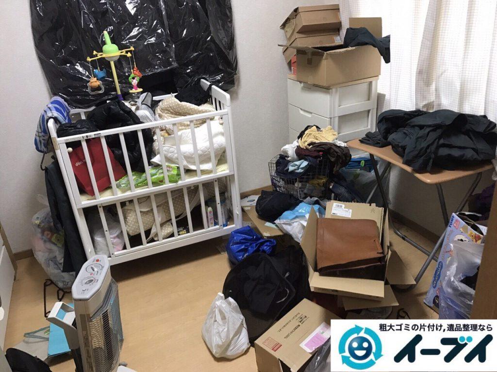 2017年9月1日大阪府大阪市西区大掃除に伴う粗大ゴミや廃品の片付けと不用品回収をしました。写真6