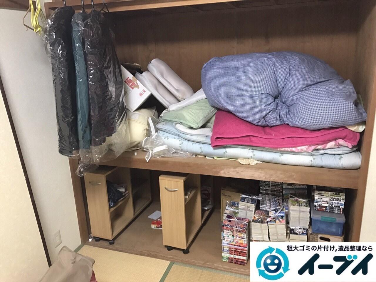 2017年8月11日大阪府枚方市で大掃除に伴い布団や洗濯機の粗大ゴミの不用品回収をしました。写真1