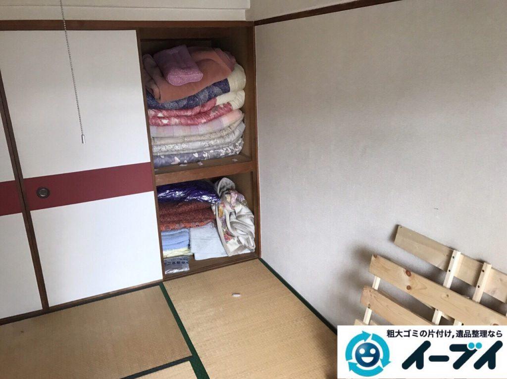 2017年8月28日大阪府大阪市港区で引越し後の布団や物干し竿など粗大ゴミの不用品回収をしました。写真4
