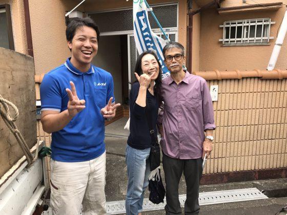 2017年8月9日大阪府富田林市で引っ越しにあたっての不用品を処分するのにイーブイを利用して頂きました。