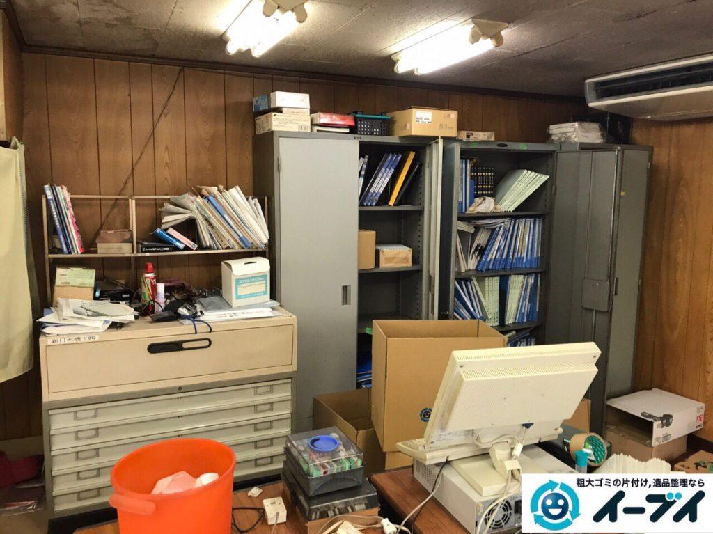 2017年9月12日大阪府大阪市東住吉区で事務所閉鎖に伴い事務用品や書棚などの不用品回収をしました。写真4