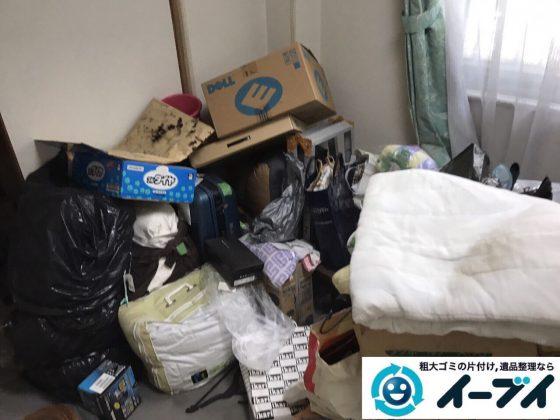 2017年10月21日大阪府泉佐野市で遺品整理に伴い家具処分や形見分けをしました。写真5