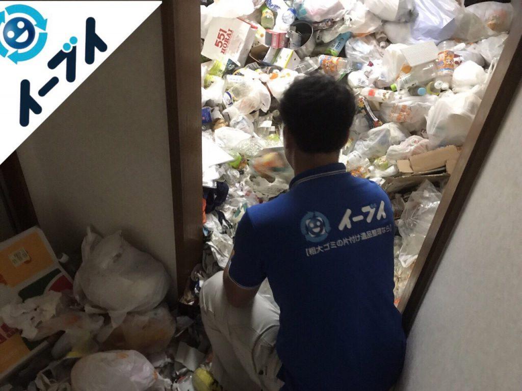 2017年10月30日大阪府高槻市で汚部屋状態のゴミ屋敷の片付けをしました。写真1