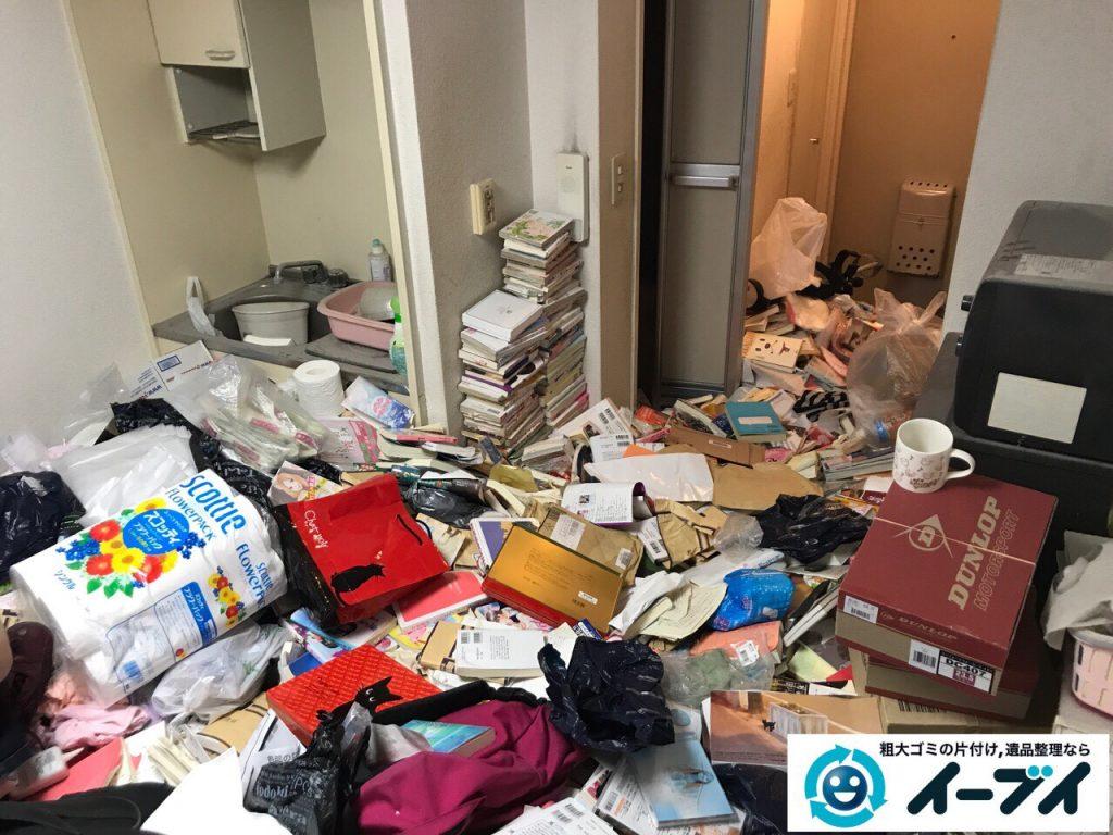 2017年11月11日大阪府大阪市中央区で汚部屋、ゴミ屋敷の片付けをしました。写真1
