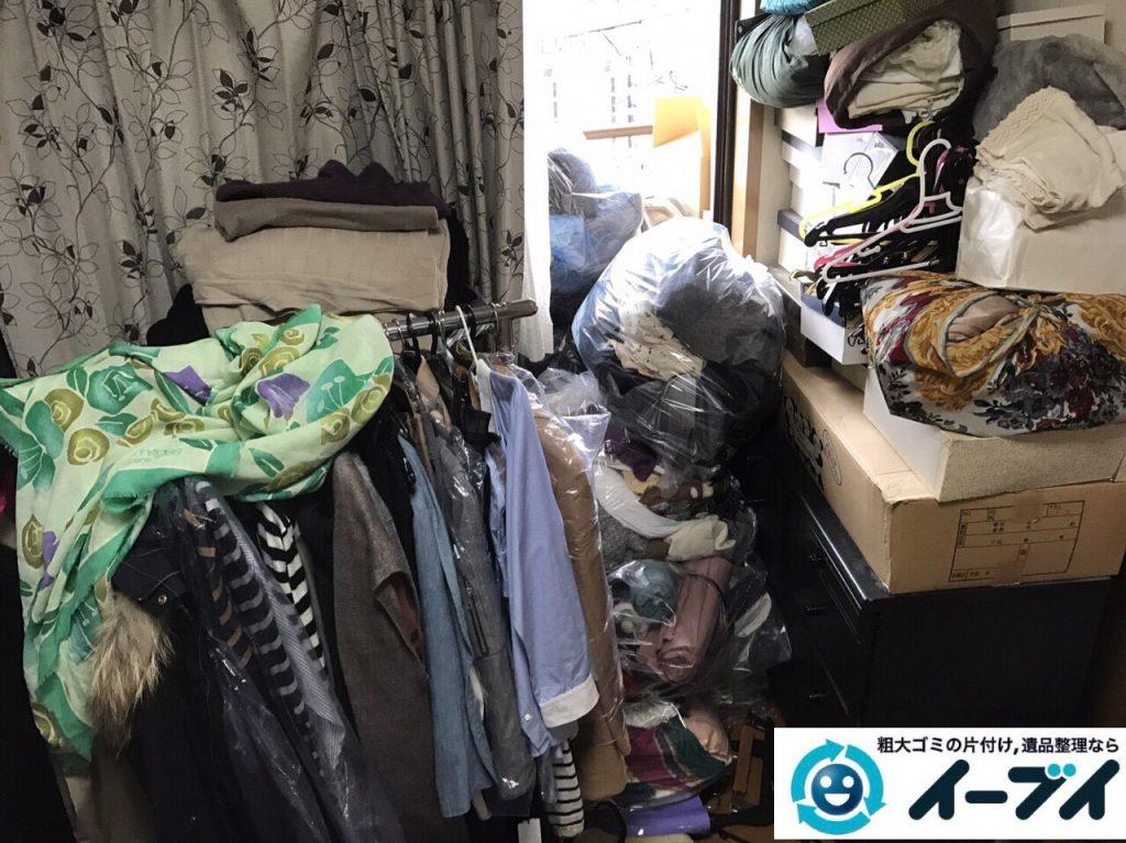 2017年11月14日大阪府寝屋川市で引越しゴミやベランダの粗大ゴミなど不用品回収をしました。写真4