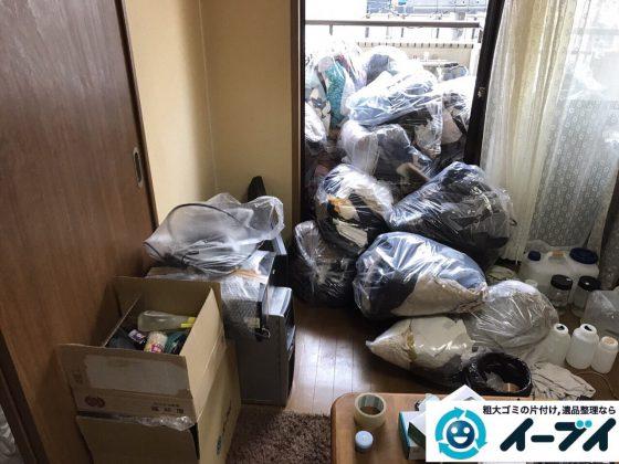 2017年11月14日大阪府寝屋川市で引越しゴミやベランダの粗大ゴミなど不用品回収をしました。写真2
