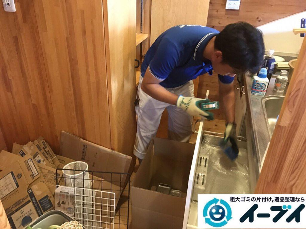 2017年11月20日大阪府大阪市中央区で引越し後の家具処分や粗大ゴミの不用品回収をしました。写真3