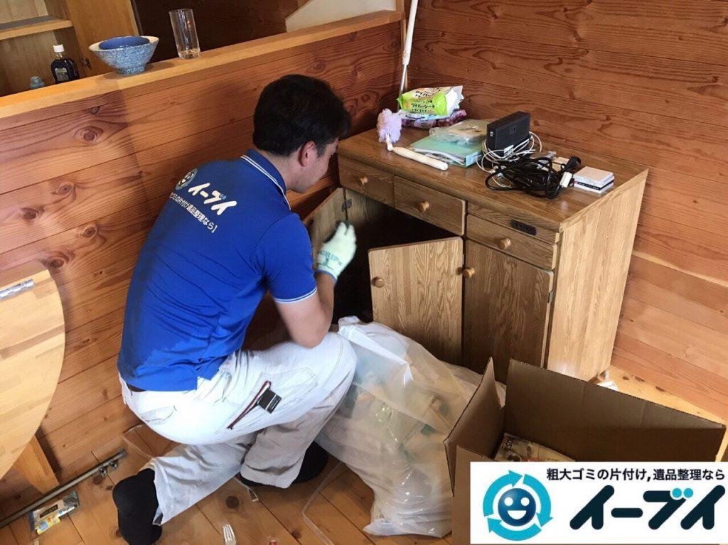 2017年11月20日大阪府大阪市中央区で引越し後の家具処分や粗大ゴミの不用品回収をしました。写真2