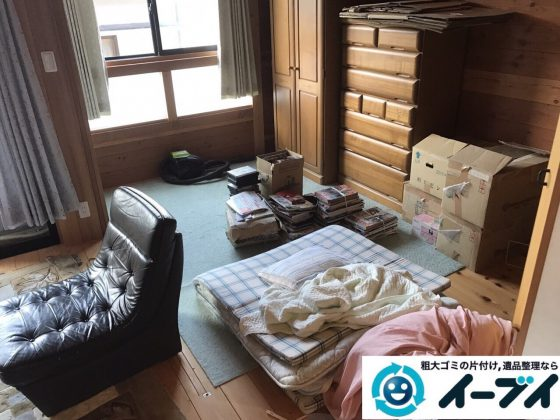 2017年11月20日大阪府大阪市中央区で引越し後の家具処分や粗大ゴミの不用品回収をしました。写真7