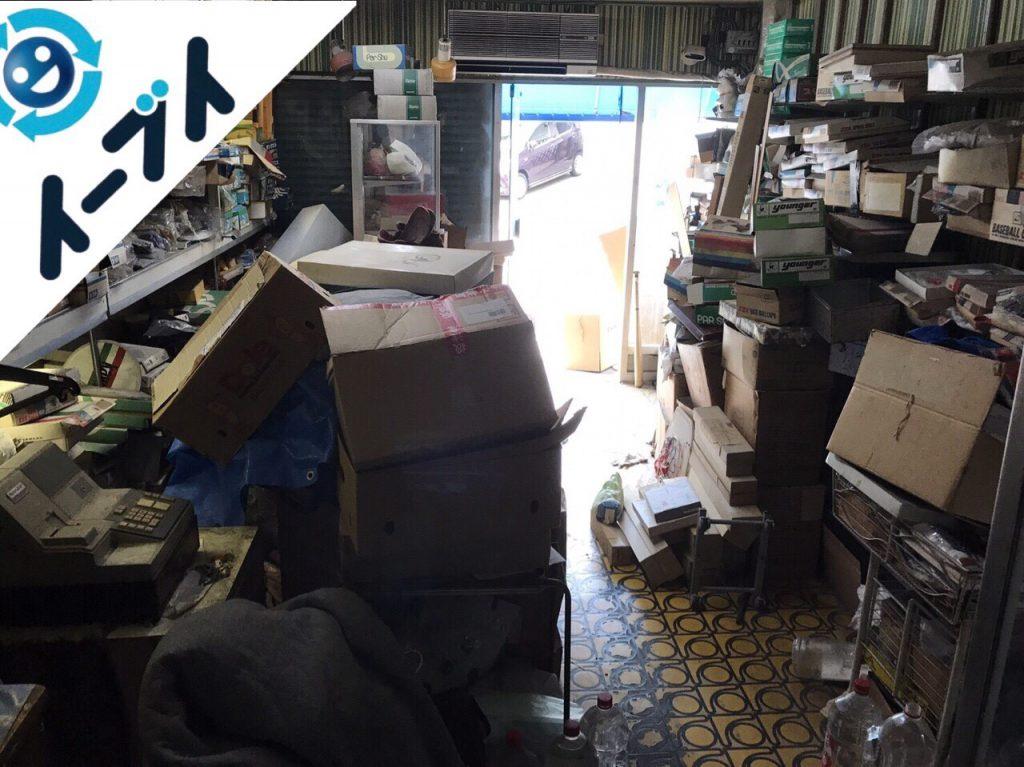 2017年11月8日大阪府堺市中区で店舗のガラス棚や古くなった部活用品の片付け【2日目】写真1