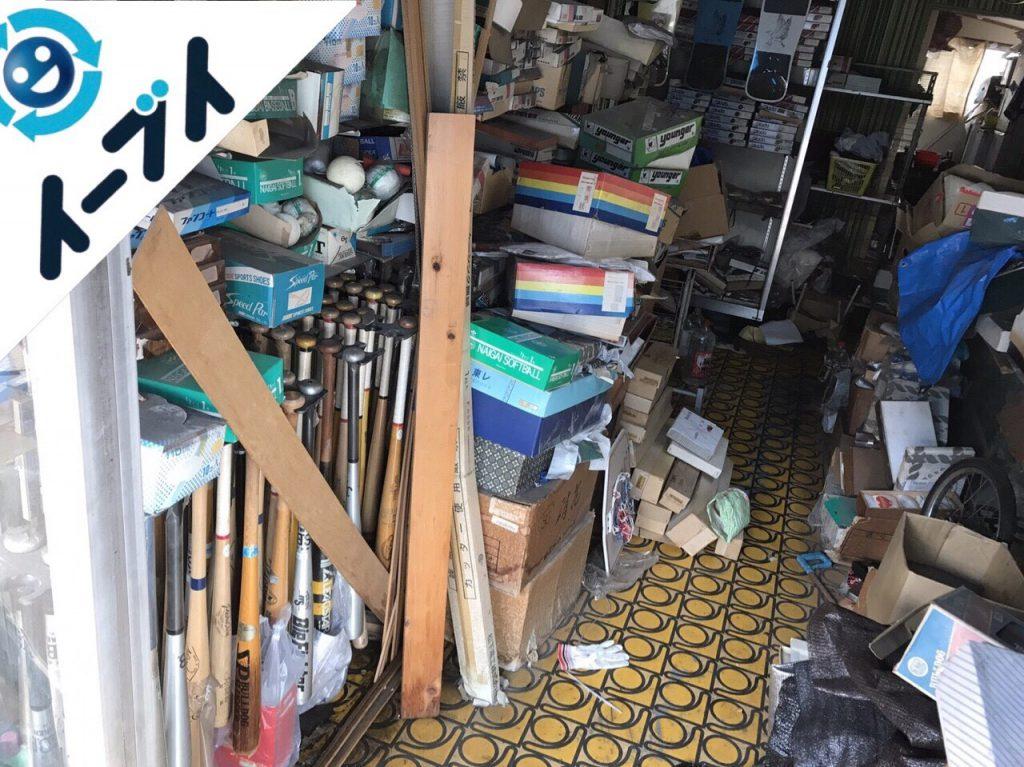 2017年11月5日大阪府堺市中区で店舗リフォームに伴う什器等の不用品回収作業【1日目】写真3