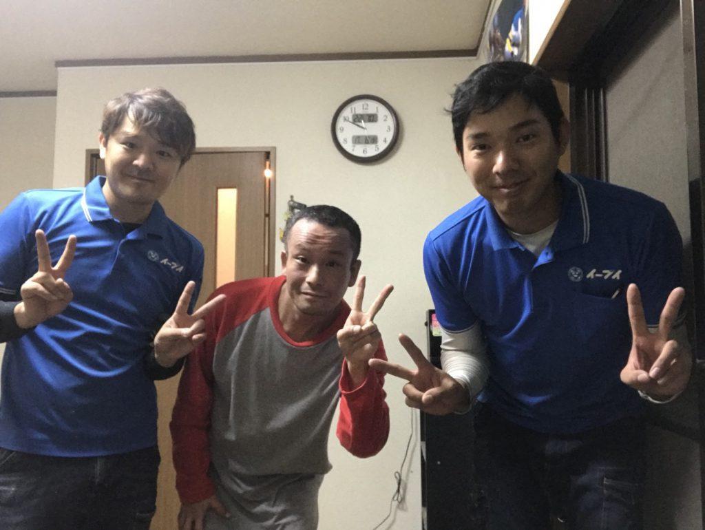 2017年11月19日大阪府大阪市北区で不用品の処分とお部屋の片付けでイーブイをご利用して頂きました。