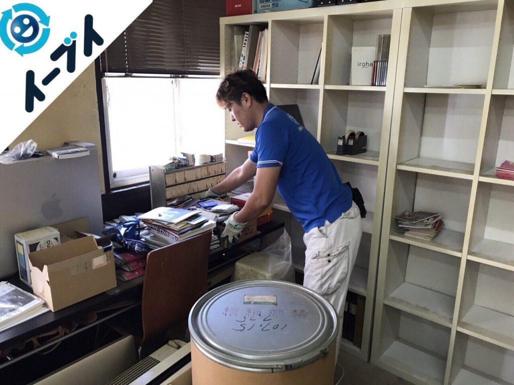 2017年12月29日大阪府大阪市中央区で事務所のデスクやパソコン機器の不用品回収【後編】写真2