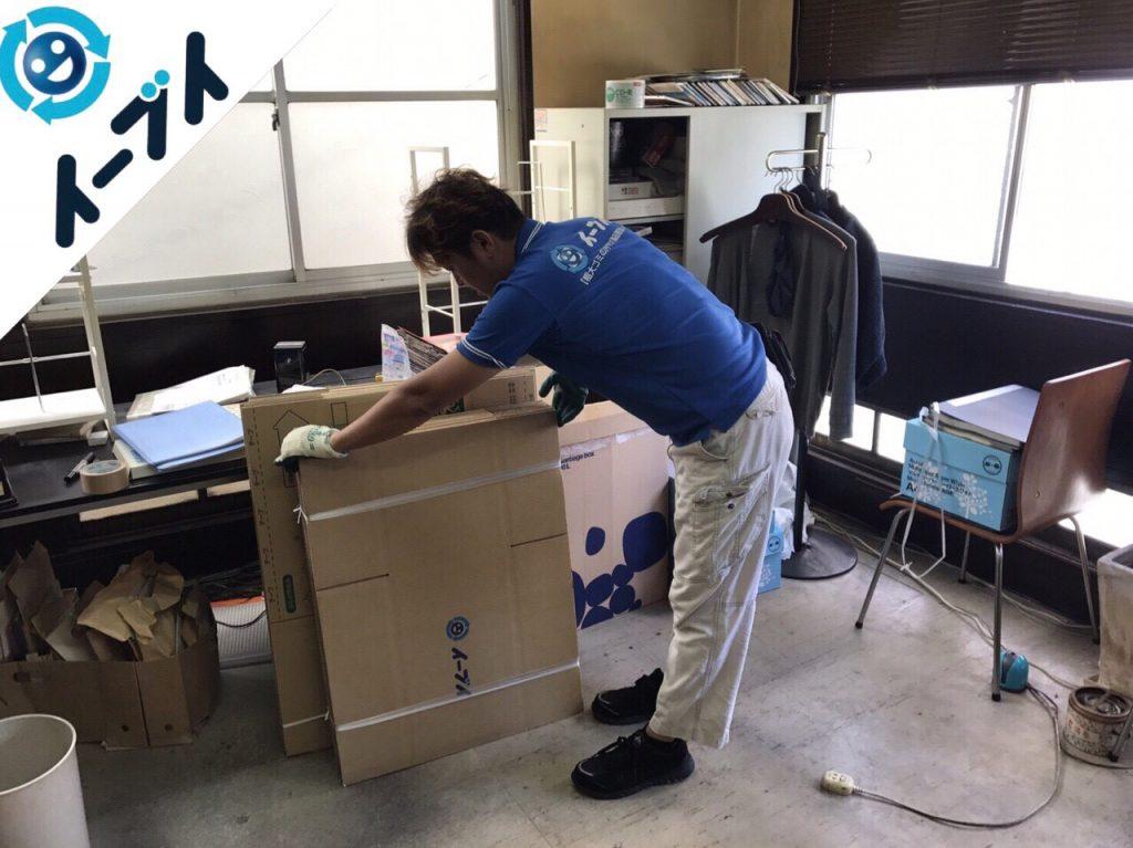 2017年12月29日大阪府大阪市中央区で事務所のデスクやパソコン機器の不用品回収【後編】写真3