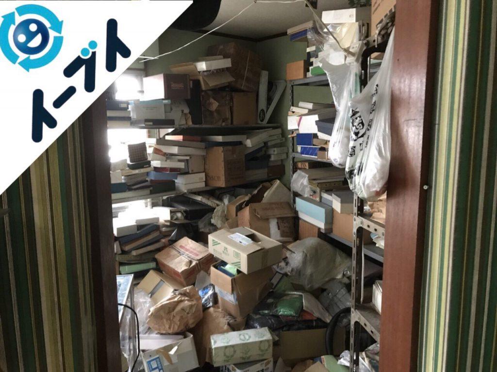 2018年1月8日大阪府大阪市東淀川区で店舗閉店に伴い不用品回収をしました。写真6