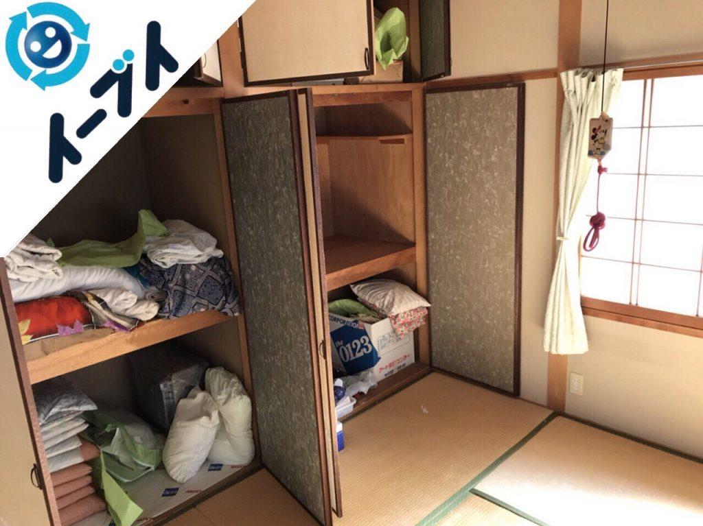 2017年12月23日大阪府枚方市で家具処分や布団などの粗大ゴミの不用品回収をしました。写真3