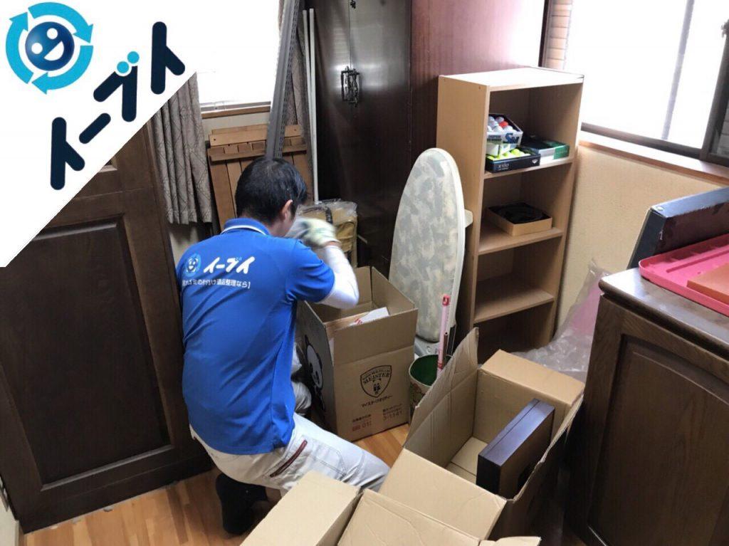 2017年12月23日大阪府枚方市で家具処分や布団などの粗大ゴミの不用品回収をしました。写真1