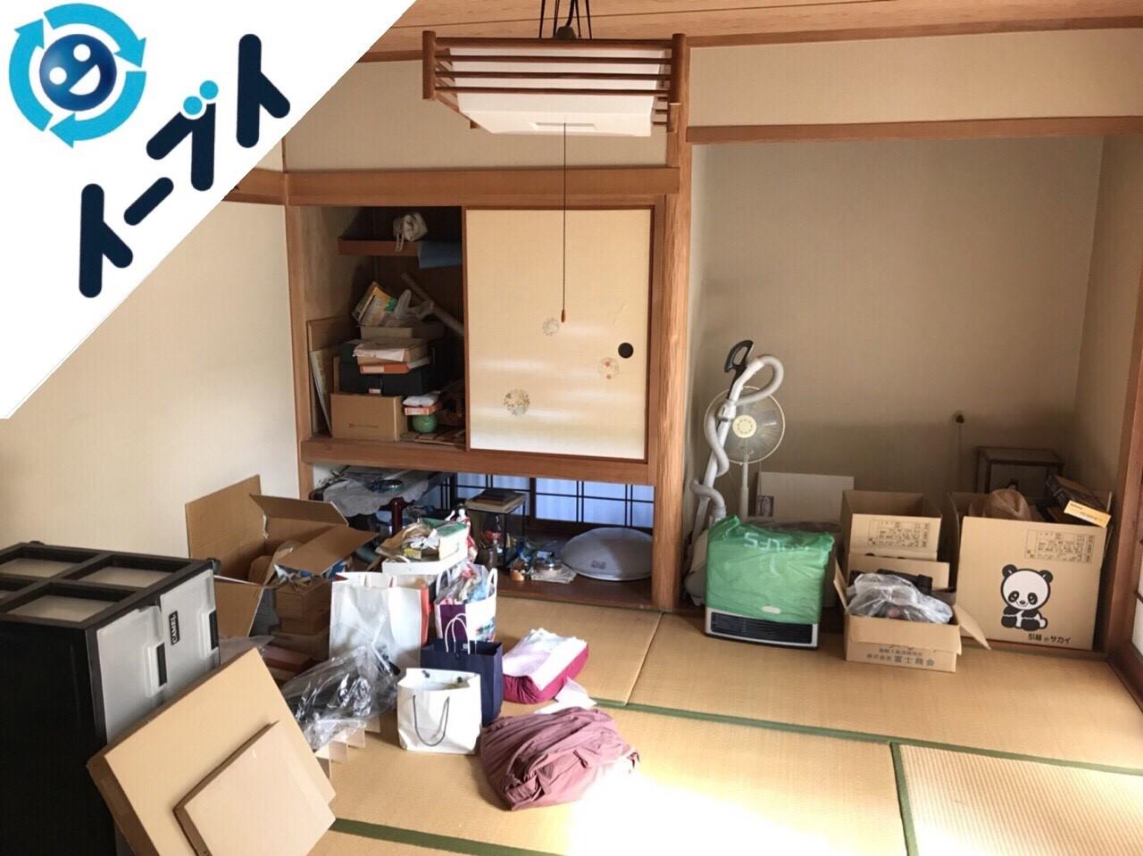 2017年12月20日大阪府枚方市で遺品処分に伴い遺品整理や片付け処分をしました。写真5