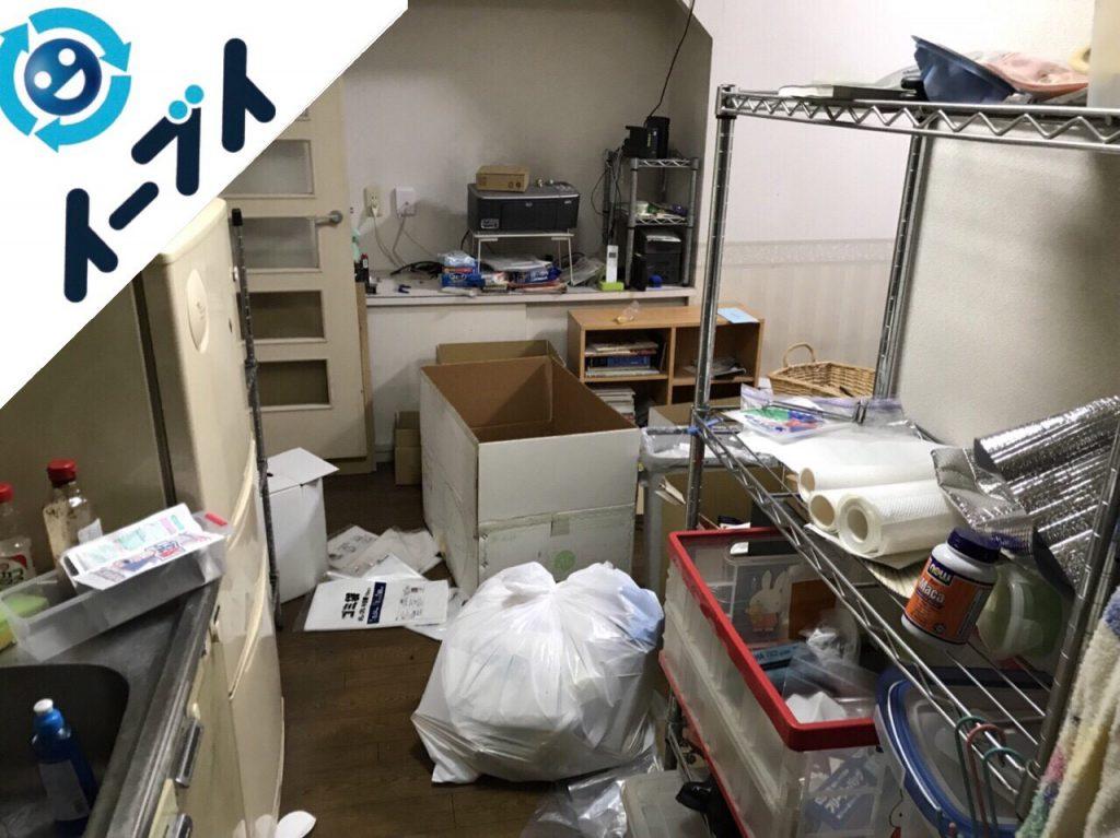 2017年12月9日大阪府大阪市住吉区で引越し後の粗大ゴミや不用品を処分しました。写真5