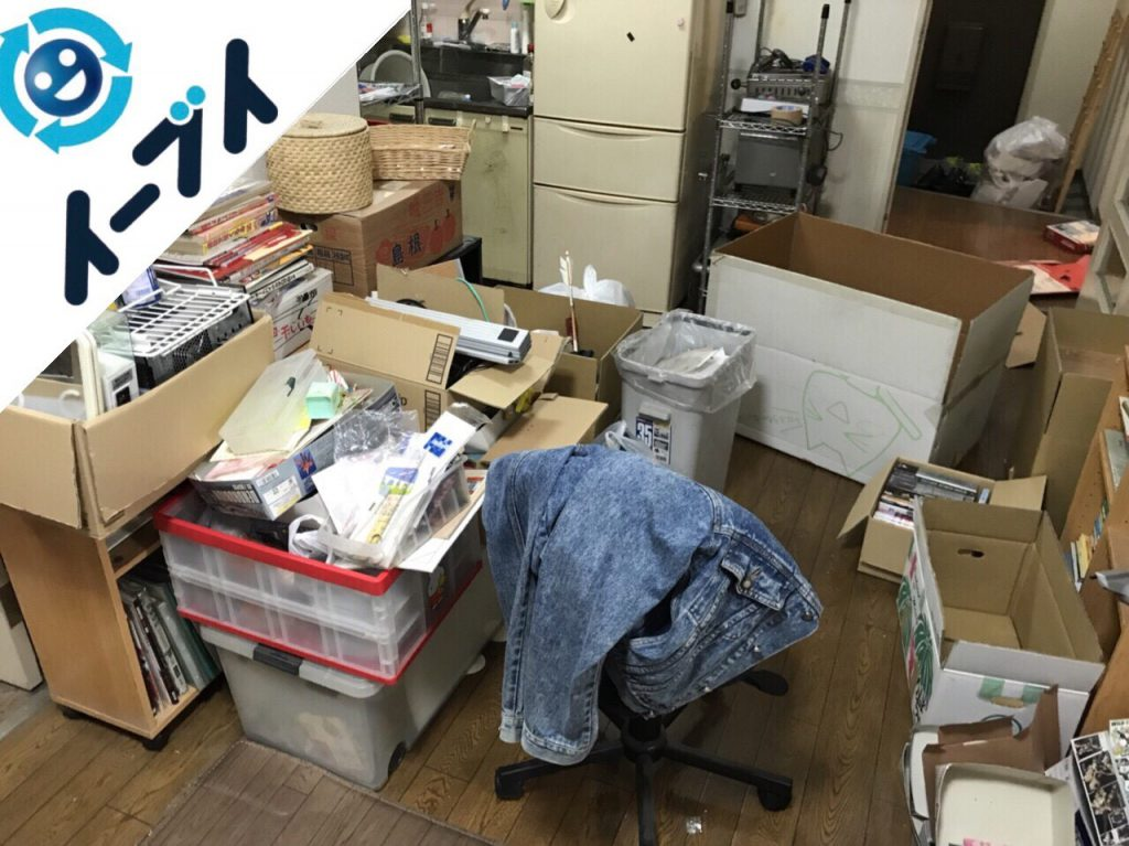 2017年12月9日大阪府大阪市住吉区で引越し後の粗大ゴミや不用品を処分しました。写真3