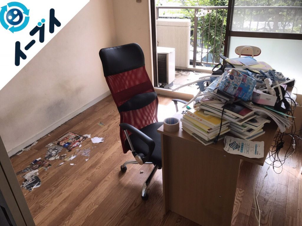 2018年1月26日大阪府大阪市北区で隠れゴミ屋敷状態の部屋の片付け処分をしました。写真1