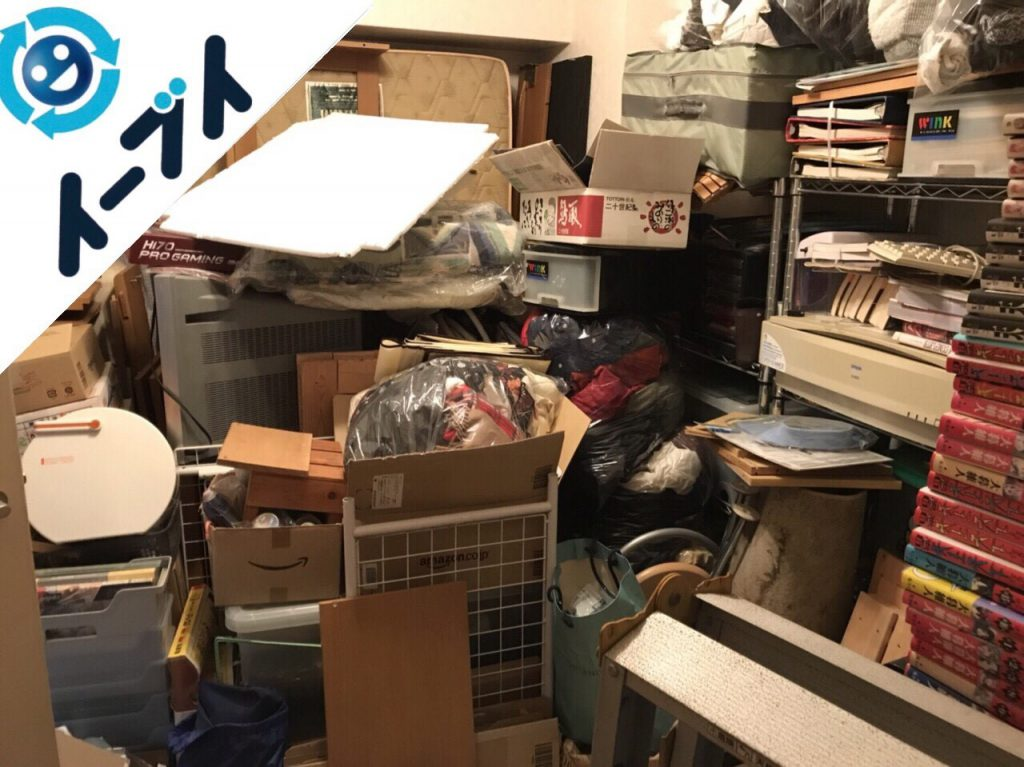 2018年1月29日大阪府大阪市淀川区で大掃除に伴い部屋の丸ごと粗大ゴミの不用品回収をしました。写真2