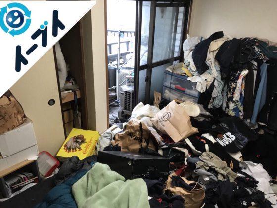 2018年1月20日大阪府大阪市北区で衣類で溢れたゴミ屋敷の片付けをしました。写真4