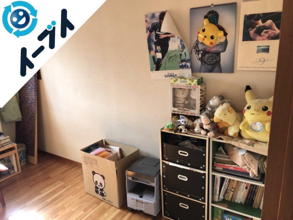 2018年2月7日大阪府交野市で絨毯やカラーボックス等の粗大ゴミの不用品回収をしました。写真5