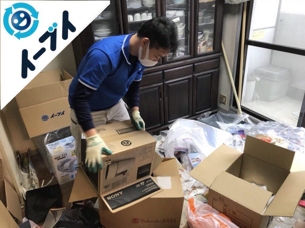2018年2月3日大阪府茨木市でゴミ屋敷の家具処分や片付け作業。写真1