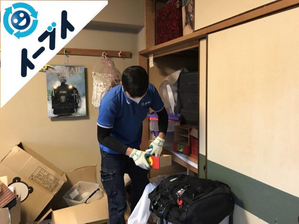 2018年2月19日大阪府高石市で荷物で溢れたゴミ屋敷状態の片付けをしました。写真1