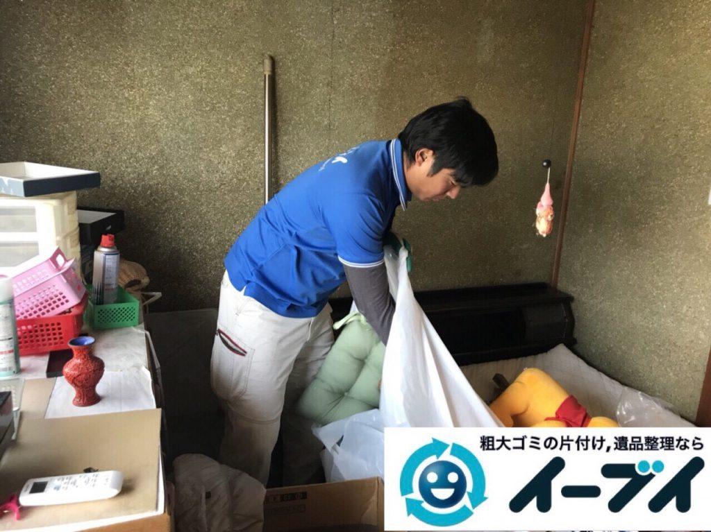 2018年2月22日大阪府大阪市旭区でベッドマットレスや布団やタンスの粗大ゴミの不用品回収。写真1