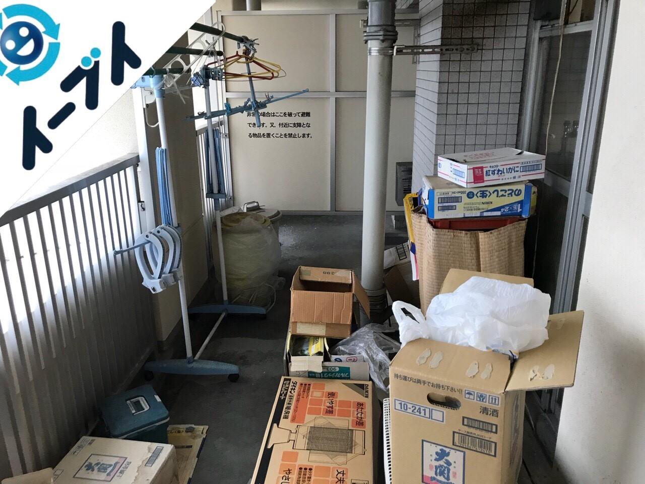 2018年3月18日大阪府大東市で物干し竿やダンボールゴミ等の不用品回収をしました。写真4