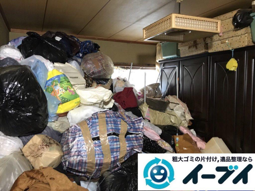 2018年3月30日大阪府大阪市都島区で隠れゴミ屋敷の片付けをしました。写真6