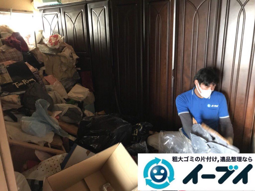 2018年3月30日大阪府大阪市都島区で隠れゴミ屋敷の片付けをしました。写真2