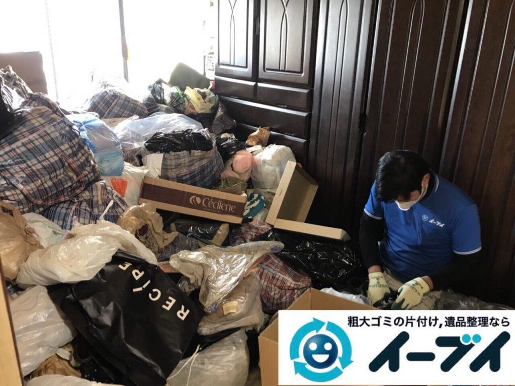 2018年3月30日大阪府大阪市都島区で隠れゴミ屋敷の片付けをしました。写真1