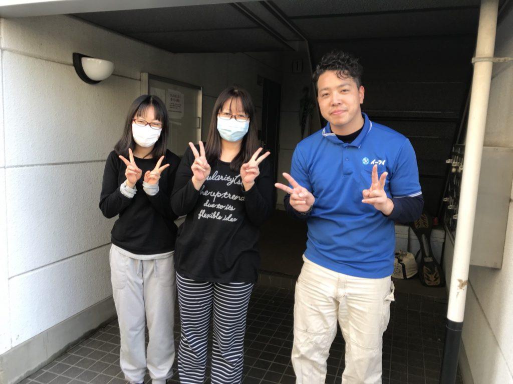 2018年4月7日大阪府八尾市で大掃除に伴う粗大ゴミの不用品回収でイーブイを選んでいただきました。