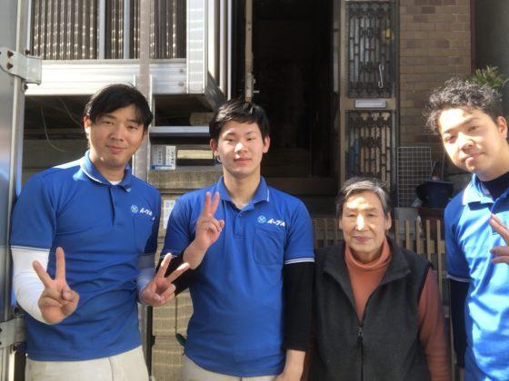 2018年3月17日大阪府大阪市西淀川区で引っ越しにあたり不要な粗大ゴミなどの処分でイーブイをご利用して頂きました。