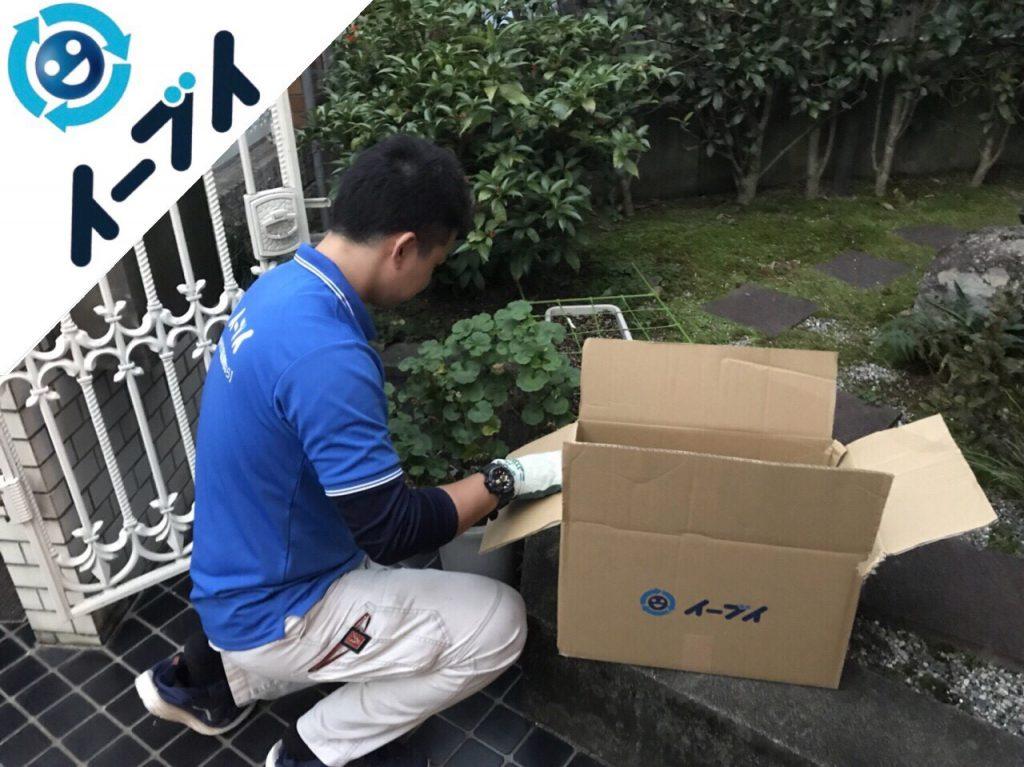 2018年5月2日大阪府四条畷市で物置の長年放置された廃品の不用品回収をしました。写真1