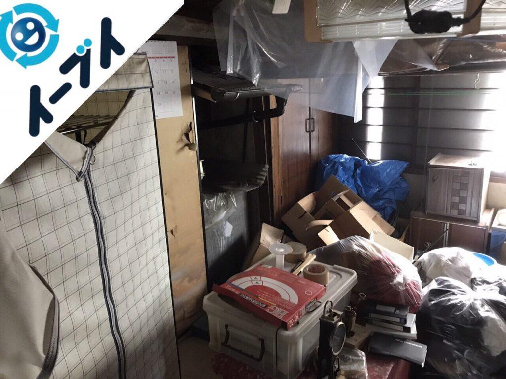 2018年4月29日大阪府堺市南区で部屋に散乱した廃品や粗大ゴミの処分をしました。写真2
