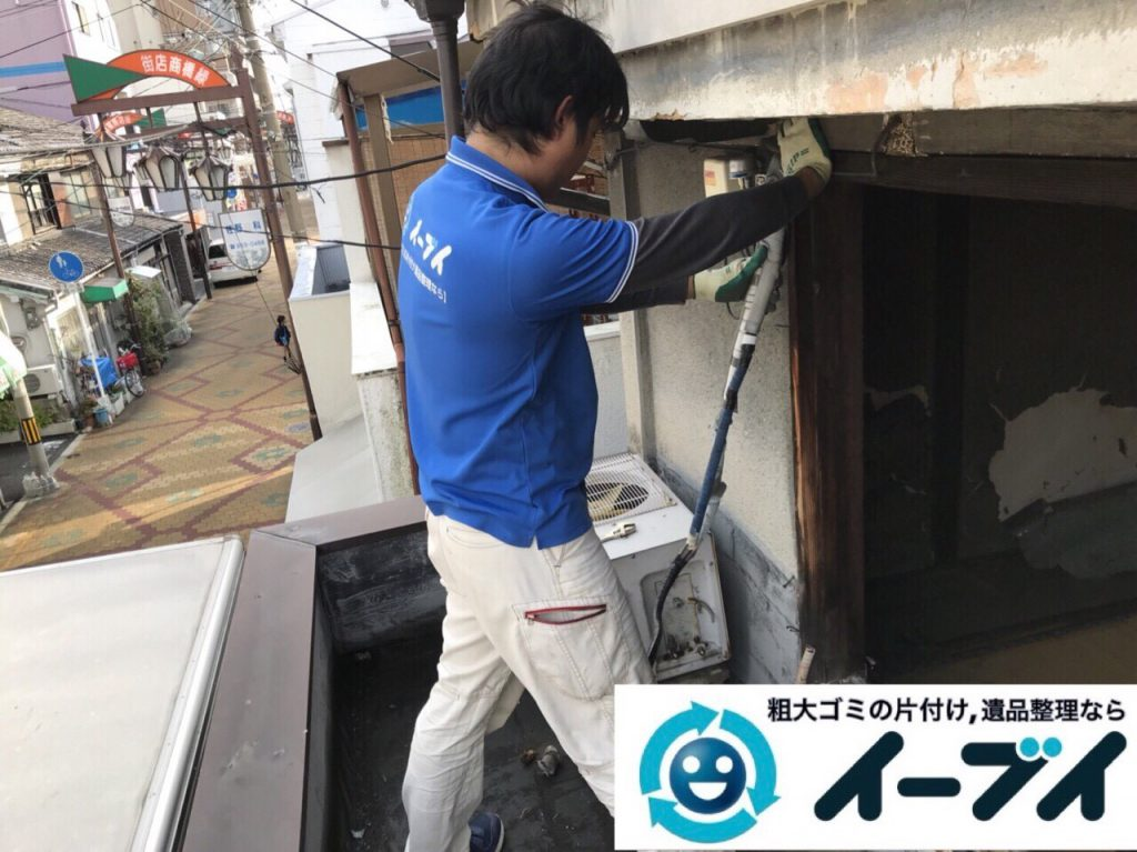 2018年4月14日大阪府大阪市東淀川区でクーラーや日本人形など不用品回収をしました。写真2