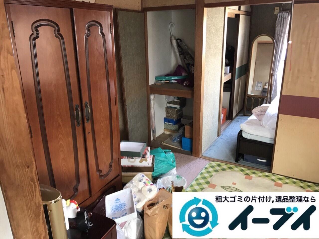 2018年4月8日大阪府岸和田市で鏡や大型家具や押入れの粗大ゴミの不用品回収。写真5