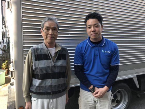2018年4月22日大阪府大阪市住之江区で婚礼和箪笥の家具移動でイーブイをご利用して頂きました。